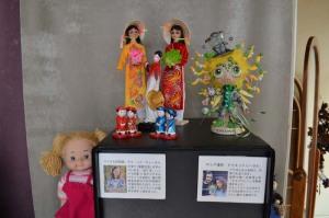 Pupfestivalo en Japanio - fragmento